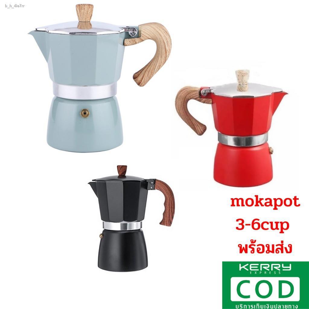 🔥พร้อมส่ง🔥ส่งจากไทย🇹🇭♚Moka Pot หม้อต้มกาแฟ กาต้มกาแฟ เครื่องชงกาแฟ มอคค่าพอท หม้อต้มกาแฟแบบแรงดัน เครื่องทำกาแฟสด เ