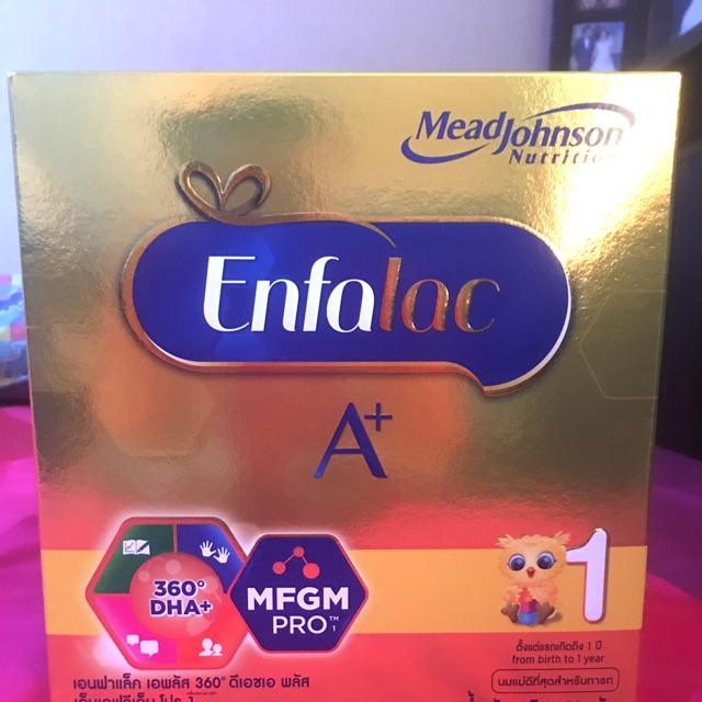 นมผง Enfalac A+ สูตร1