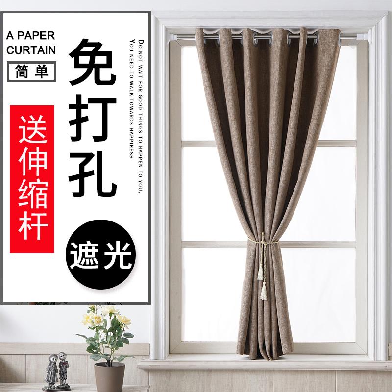 ที่เรียบง่ายขนาดเล็กอ่าวหน้าต่างผ้าม่านสำเร็จรูปแรเงาฟรีเจาะติดตั้งให้เช่าห้องนอนผ้าม่านลม