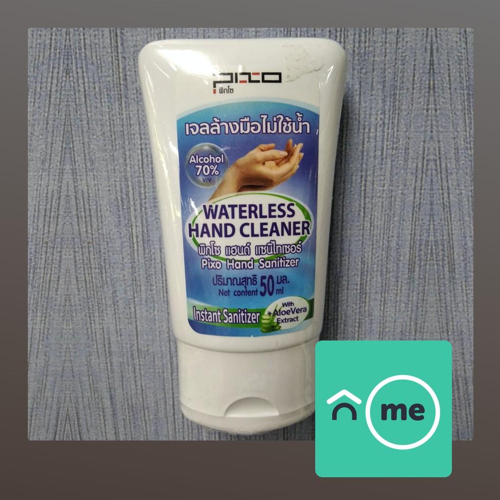 เจลล้างมือ  เจลแอลกอฮอลล์  แอลกอฮอลล์เจล  50 ml. เจลล้างมือแบบพกพา WATERLESS HAND CLEANER เจลล้างมือไม่ใช้น้ำ ALCOHOL 70