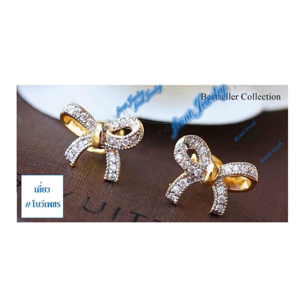 ต่างหูทองหุ้ม แบบสวยทันสมัย ใส่ได้ทุกโอกาส 2 คู่ ขึ้นไป คู่ละราคา 215 บาท > 1 แบบ 2 คู่ก็ได้ (1คู่220บาท)  front Jewelry