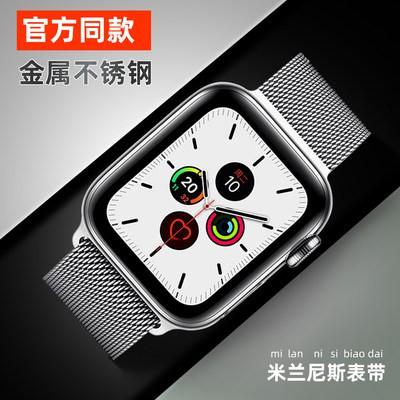 ⅙ǎบังคับ iwatch6表带苹果手表5表带applewatch表带2/3/4代手表带米兰尼斯se透气44mm40男女款38mm42个性潮 series5