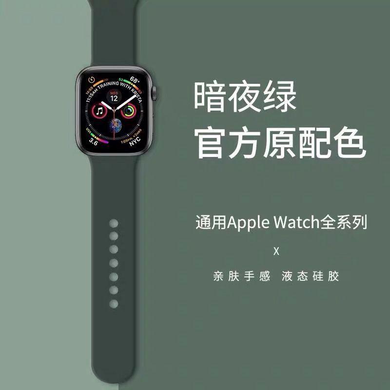 สาย applewatch สายแอปเปิ้ลวอช Applewatch สายซิลิโคนตารางที่มีแอปเปิ้ลดูสายรัดระบายอากาศกันน้ำ iwatch2 / 3/4/5 สากล