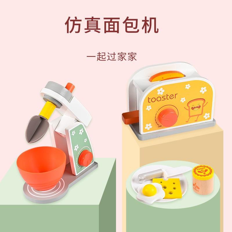 ∈▩ins เครื่องทำขนมปังสไตล์นอร์ดิกของเล่นเด็กครัวมินิเครื่องชงกาแฟ เล่นบ้านจำลองเครื่องครัวไม้2-5ปี