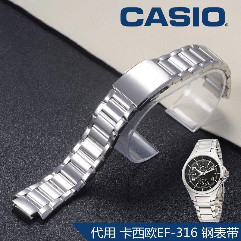 สายนาฬิกาข้อมือสแตนเลส Casio Ef - 316