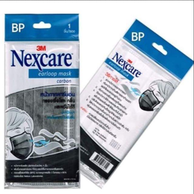 โปรแรงจร้า 3M หน้ากากคาร์บอน 3M Nexcare™ Earloop Mask Carbon