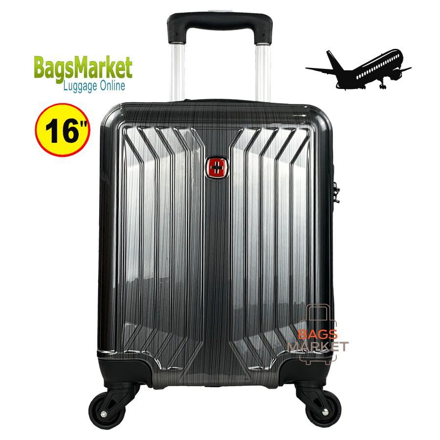 กระเป๋าเดินทาง กระเป๋าเดินทางล้อลาก 9889shop   16 นิ้ว Swiss Saint 2009 ระบบ 4 ล้อหมุนรอบ 3 กระเป๋าล้อลาก กระเป๋าเดินทาง
