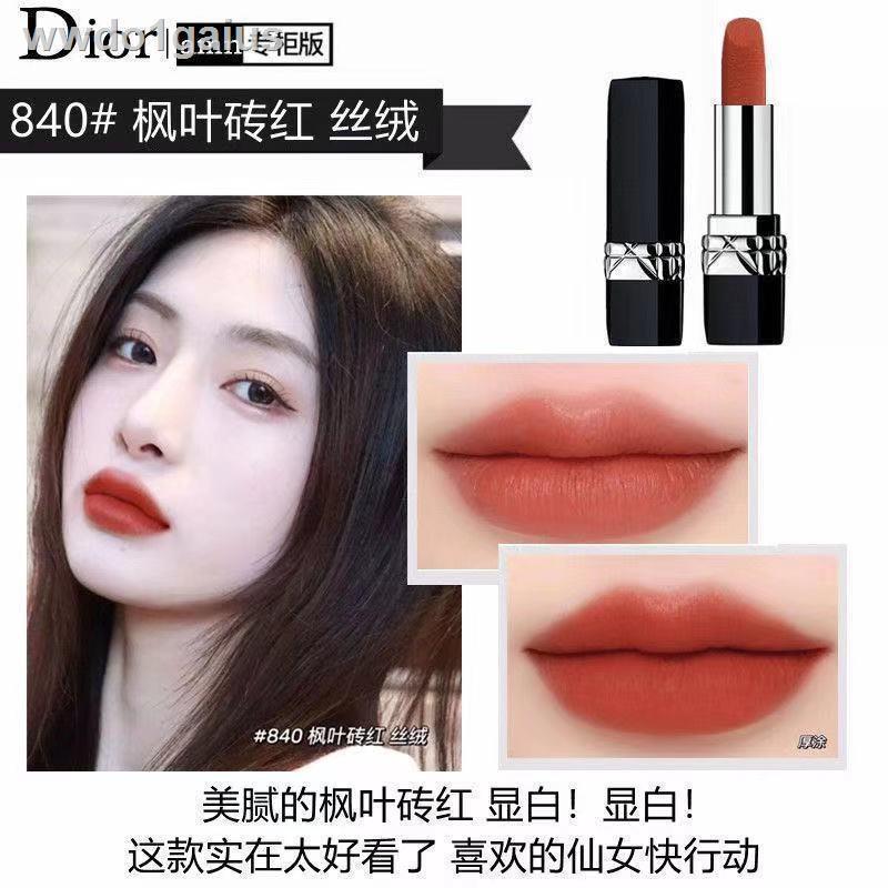 Dior ลิปสติก◇♝Student ราคาถูก Dior Manny lipstick 999 matte 888 520 แท้ 720 สีเต้าเจี้ยว 840 กำมะหยี่