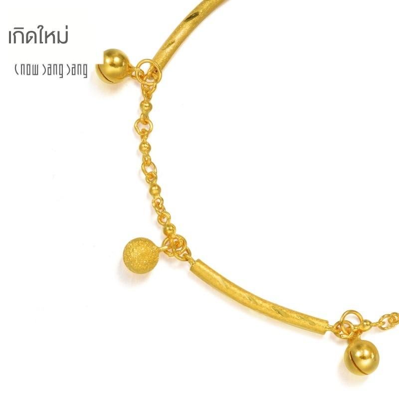 ∈☁♘เครื่องประดับ Chow Sang เครื่องประดับทองคำบริสุทธิ์สามแท่งแขวนกระดิ่งสร้อยข้อมือทอง 23716B ราคา