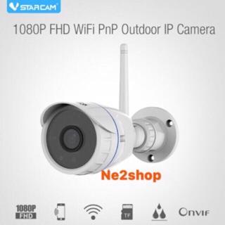 VStarcam C17S 1080P Outdoor IP Camera กล้องวงจรปิดไร้สาย ภายนอก กันน้ำ 2.0ล้านพิกเซล