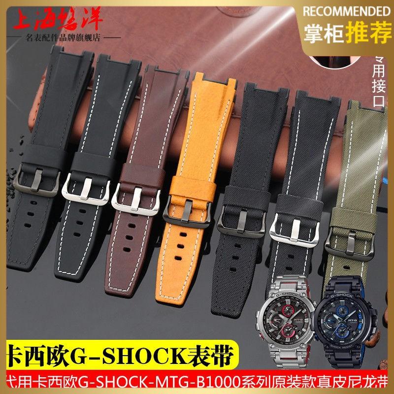 สายนาฬิกาข้อมือ Casio G - Shock - Mtg - B 1000 D - B 1000 B - 1a