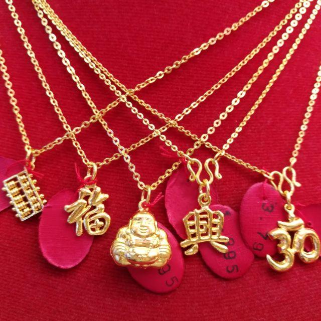 จี้ทองแท้ 96.5% ซื้อใส่เฮง  น้ำหนักทอง ครึ่งสลึง  ราคา 4,350 บาท