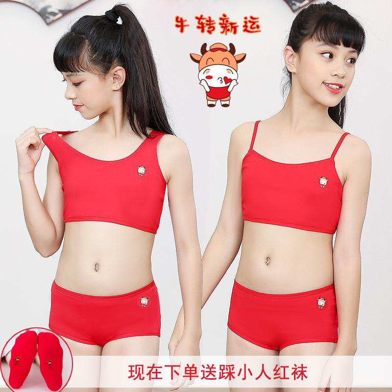 ชุดชั้นในเด็กผู้หญิงชุดชุดชั้นในสำหรับเด็กผู้หญิงวัยเจริญพันธุ์ของเด็ก9-12-ปี-เก่า13สาวสีแดงเสื้อกั๊กขนาดเล็ก14ชุดชั้นใน