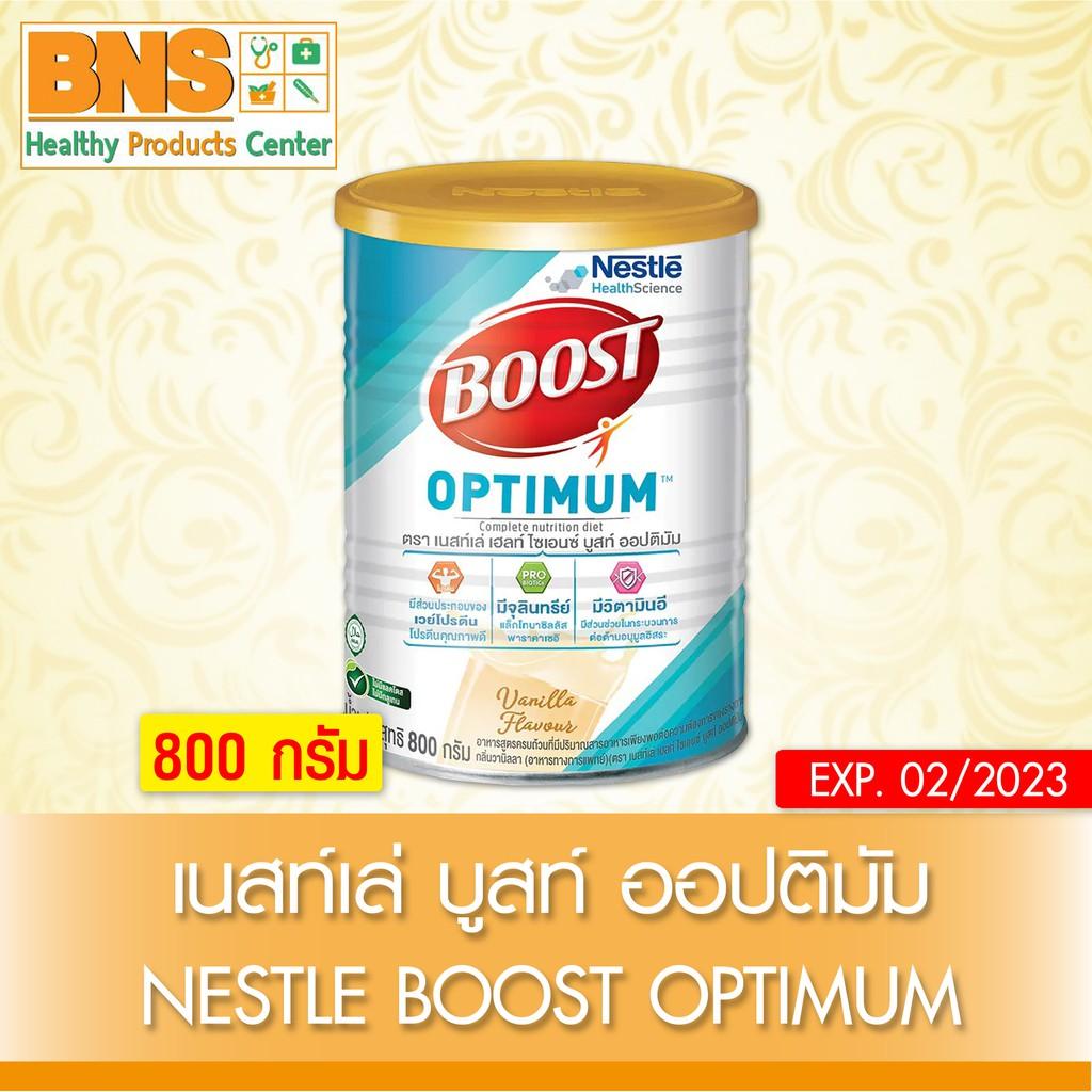 BOOST OPTIMUM บูสท์ ออปติมัม 800 กรัม (สินค้าใหม่) (ถูกที่สุด) By BNS