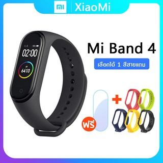 Image # 7 of Review Xiaomi Mi Band 4 สายรัดข้อมืออัจฉริยะSmart Band สมาร์ทวอทช์ [Multi-Language] smart watch Wristband Sports smart bracelet