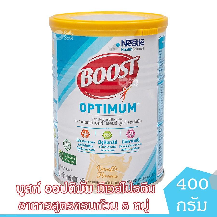Boost Optimum 400g. (Exp:01-2022) บูสท์ ออปติมัม นมผง อาหารเสริม