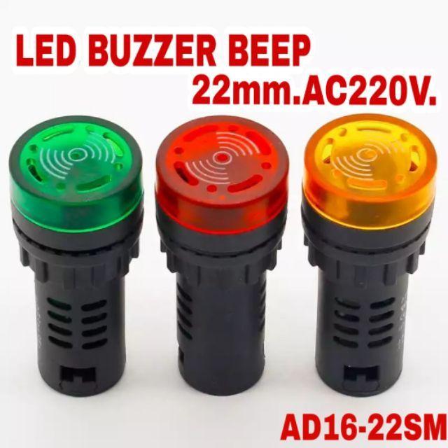 ออด บัซเซอร์ LED Buzzer Alarm ไพล็อตแลม ไฟเตือน 22mm pilot lamp AC220V.  #ราคาต่อชิ้น #มีสีแดง,สีเขียว,สีเหลืองให้เลือก