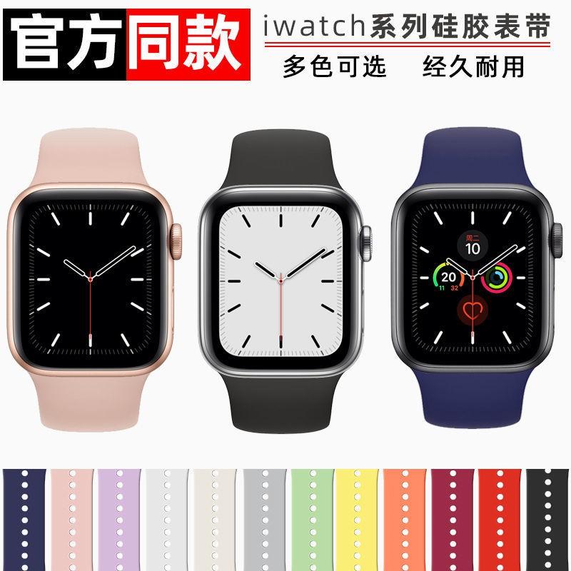 Applewatch Applewatch Strap Se Silicone Iwatch6 / 5 / 4 Gen 0kst