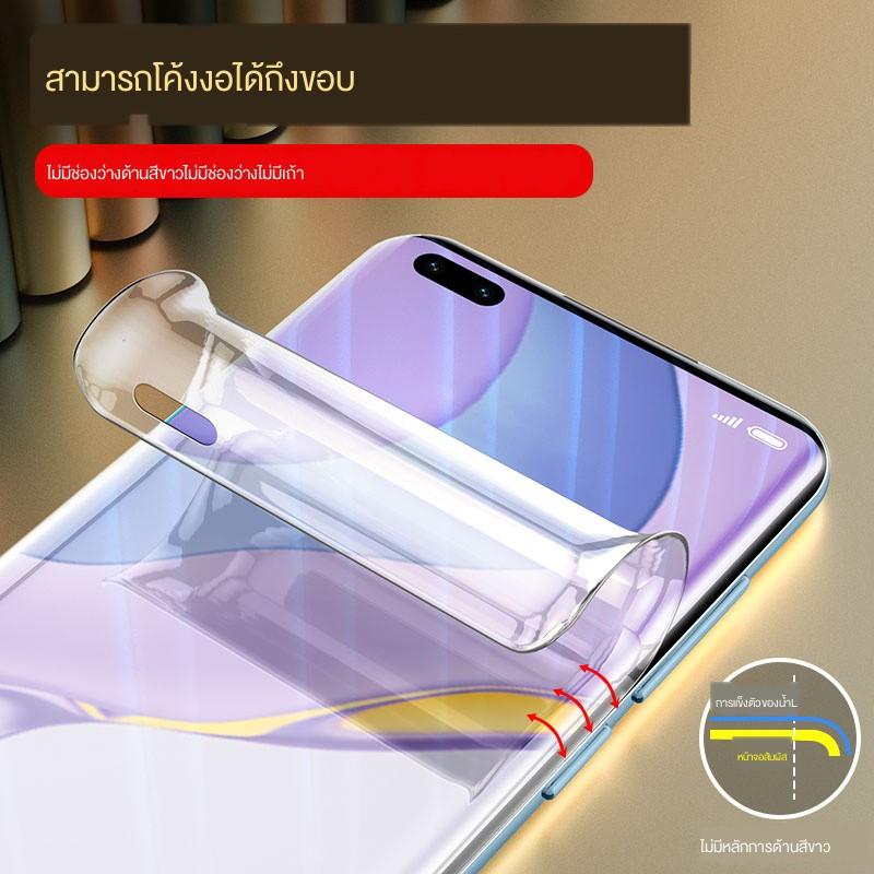 ☎✕เหมาะสำหรับโทรศัพท์มือถือ Huawei nova7pro tempered water gel nove5ipro nowa6se full screen novo4 privacy 3i whole bod