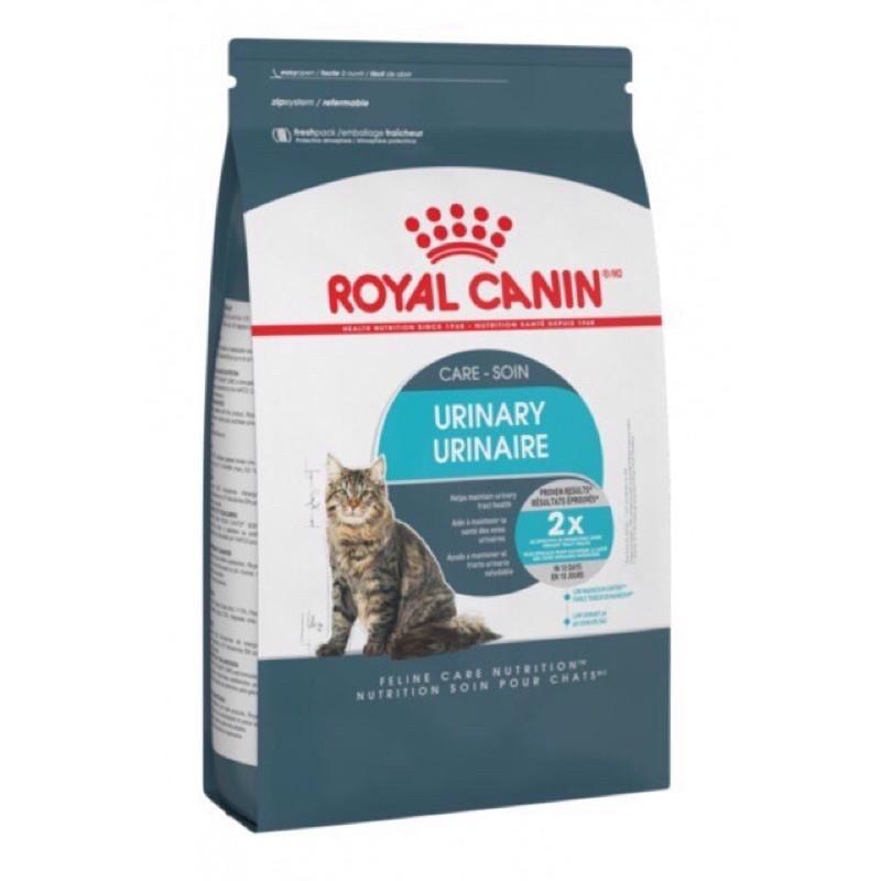 แบ่งขาย// Royal Canin Urinary Care อาหารแมวสูตรรักษาระบบทางเดินปัสสาวะ ขนาด 1 กก.   Shopee Thailand