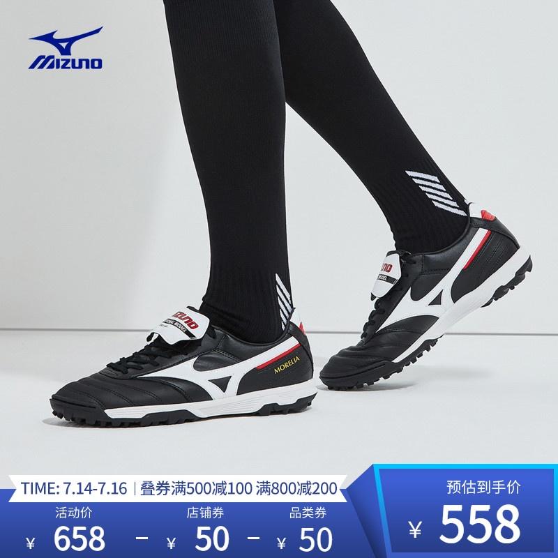 MizunoMizuno ชายรองเท้าฟุตบอลสวมใส่ความมั่นคงที่มีน้ำหนักเบารองเท้ากีฬามืออาชีพMORELIA II PRO AS RCi9