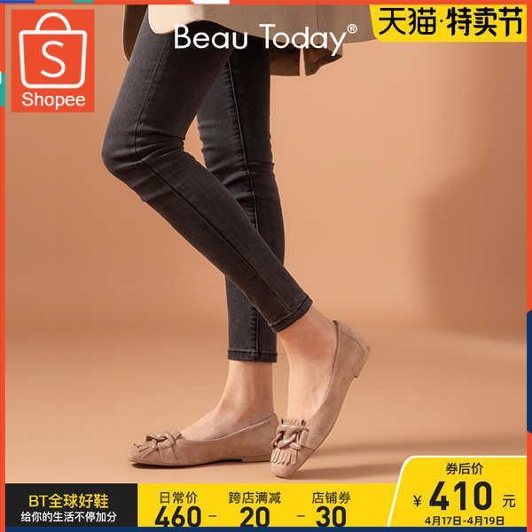 รองเท้าคัชชู ใส่สบาย สำหรับผู้หญิง รุ่นสีเรียบใส่ทำงาน Beautoday2021 ฤดูใบไม้ผลิและฤดูร้อนใหม่ตื้นปากรองเท้าเดียวของผู้ห