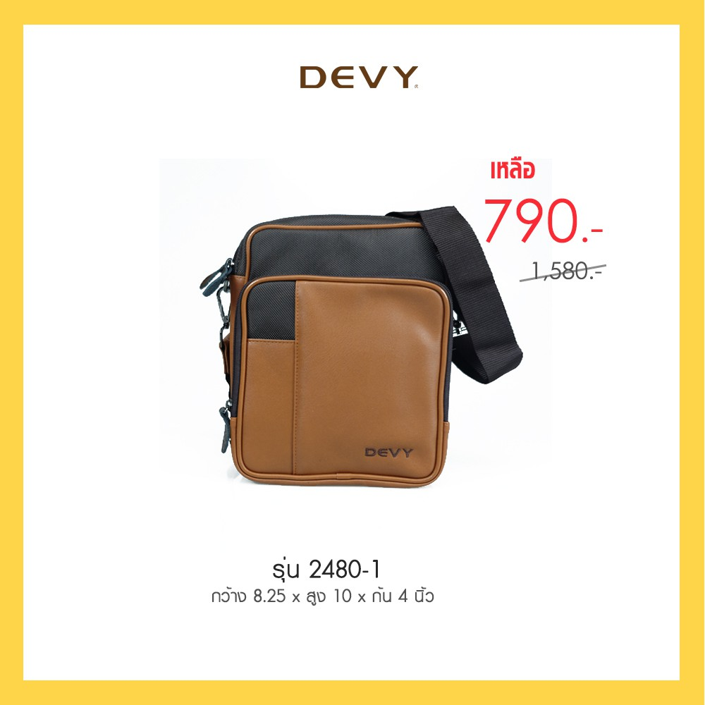 DEVY กระเป๋าสะพายข้าง รุ่น 2480-1