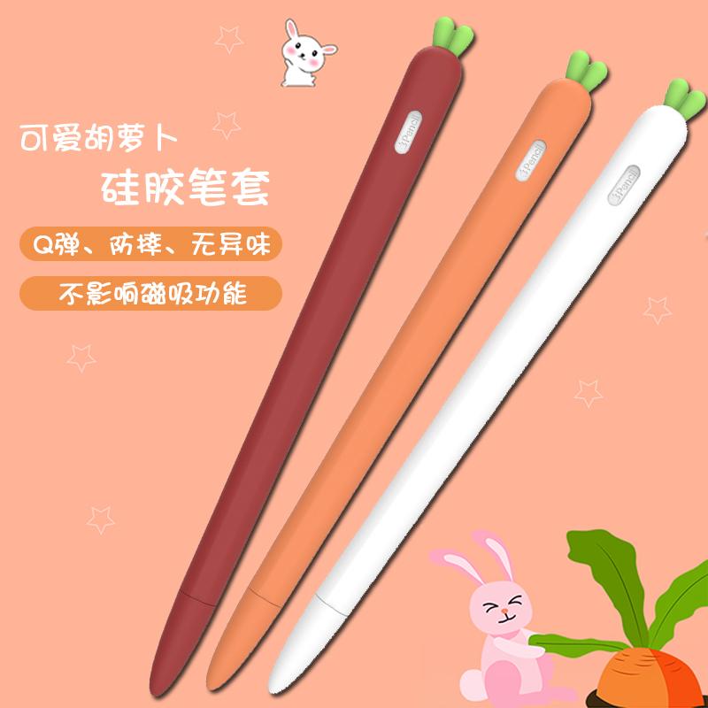 stylus pen 【เพื่อส่งซอฟต์แวร์】แอปเปิลapple pencilเคส2Generation 1 Generation 2 Generation ชุดปลายปากกาpencilปากกาipad2020อุปกรณ์ปากกาเขียนด้วยลายมือซิลิโคนกล่องดินสอลื่นทนต่อการหล่น