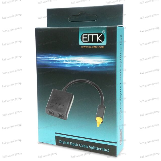 EMK Digital Optic Cable Splitter Ito2