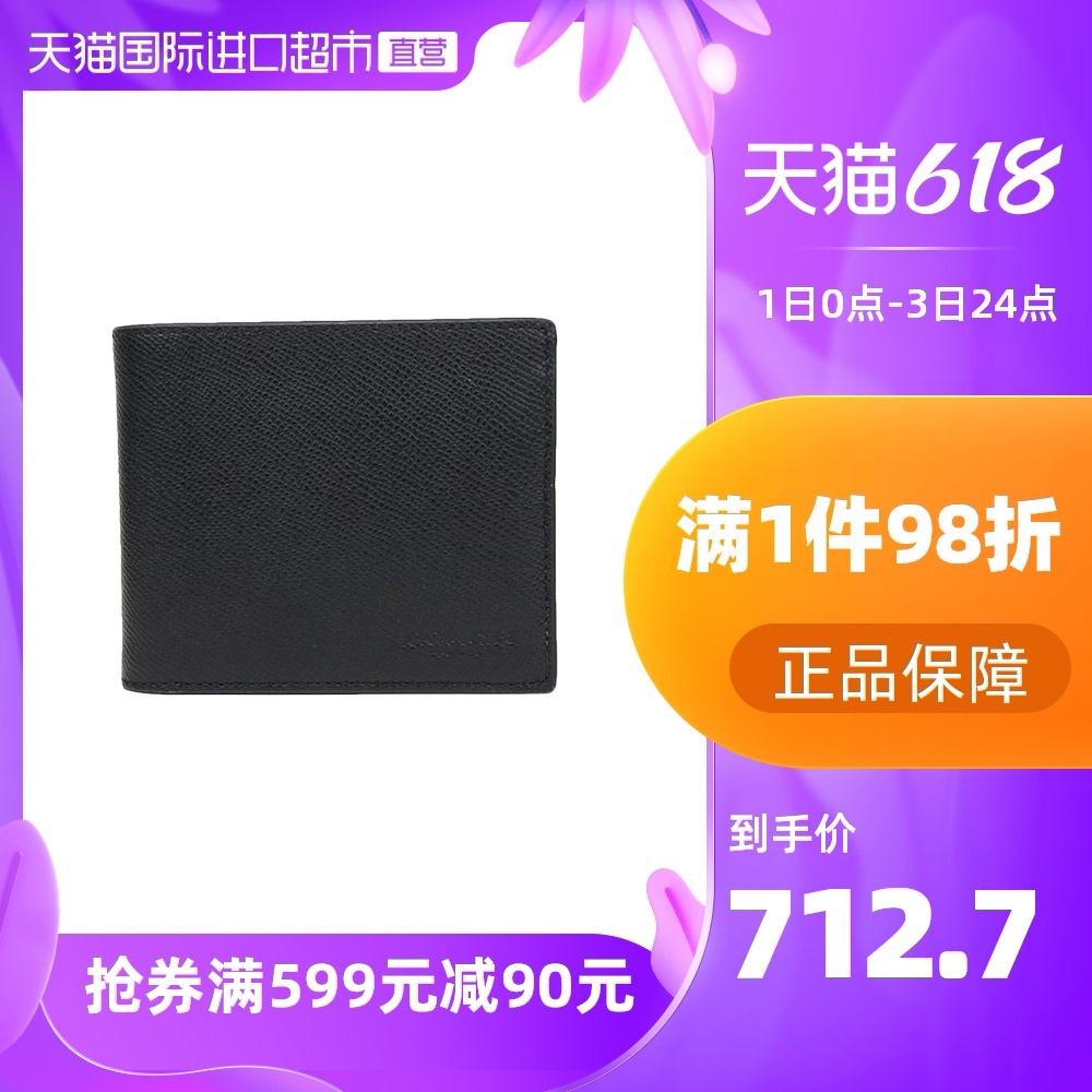 【ตรง】coach COACH กระเป๋าสตางค์ผู้ชายใบสั้นF59112กระเป๋าหนังแฟชั่นผู้ชาย