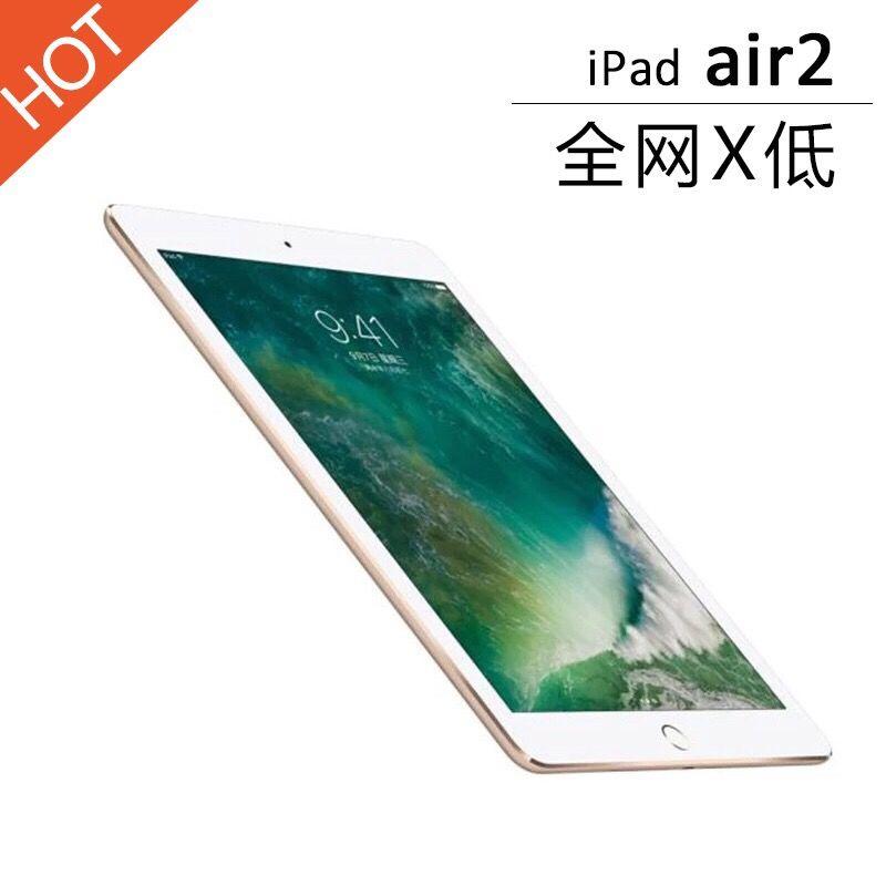 ♛Apple แท็บเล็ตพีซีมือสองของ Apple 2018 ใหม่ iPad มือสอง iPad Air2 Air1 MINI4 / 2พร้อมส่ง