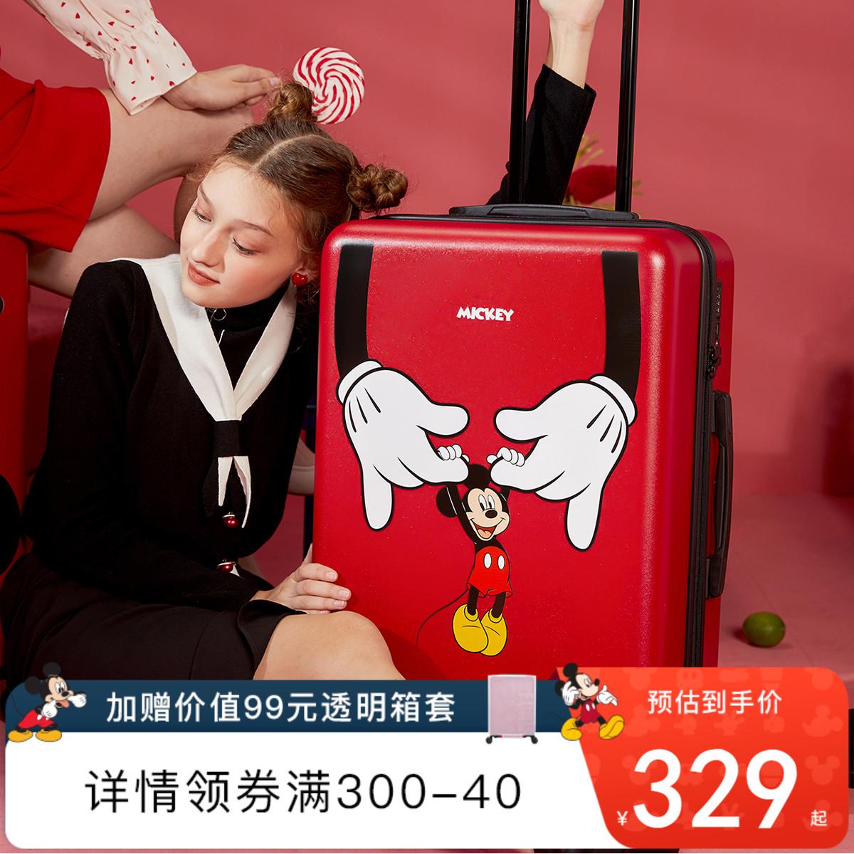 ≞⅟กระเป๋าเดินทางเด็กกระเป๋าเดินทางล้อลาก[Weiyaแนะนำ] Weimei Disney 20นิ้วกระเป๋าเดินทางผู้หญิงกรณีรถเข็น24นิ้วเด็กกระเป๋