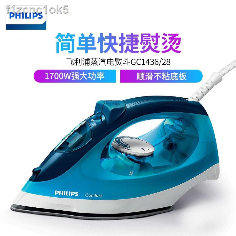 เครื่องอบไอน้ํา✌☬Philips เตารีดไอน้ำ / เครื่องรีดผ้าสำหรับใช้ในครัวเรือนแบบใช้มือถือควบคุมอุณหภูมิห้าความเร็วรีดแผ่นควา