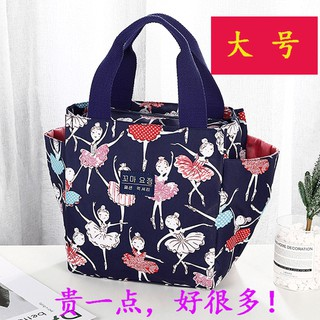 ┇♨กล่องอาหารกลางวัน Handheld with Rice Canvas Bag Insulation Lunch Waterproof Thickened Portable Large mommy