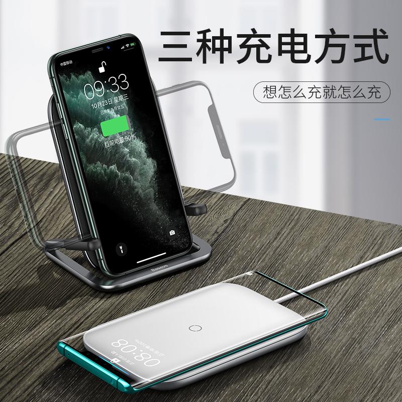 wire less charger BASEUS ที่ชาร์จไร้สายสำหรับ Apple11ที่ชาร์จไร้สาย15wชาร์จเร็วไร้สายหัวเว่ยโดยไม่ต้องชาร์จiphone11pro m