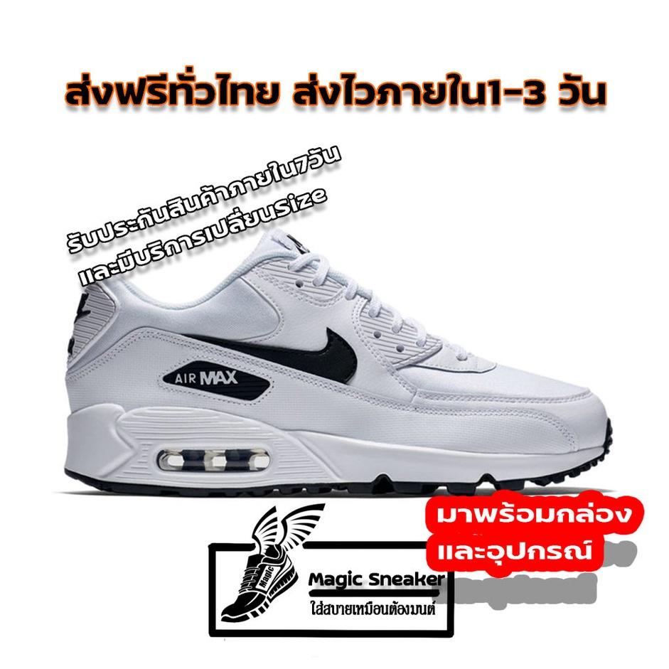 Air Max 90 White/Black/White Size 37-45 รองเท้าผ้าใบ รองเท้าวิ่ง ชาย หญิง รองเท้ากีฬา