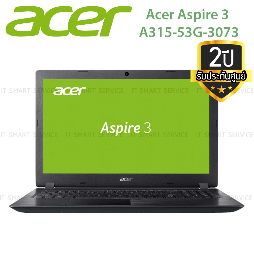 ACER 620PPT SCANNER WINDOWS 8 DRIVERS DOWNLOAD