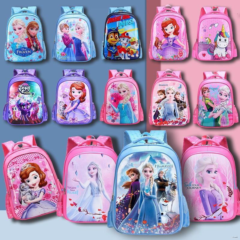 ยางยืดออกกําลังกาย✵[พร้อมส่ง] 6-12 ปี กระเป๋านักเรียนลายการ์ตูน/กระเป๋านักเรียนประถม/กระเป๋านักเรียนเด็ก/กระเป๋านักเรีย