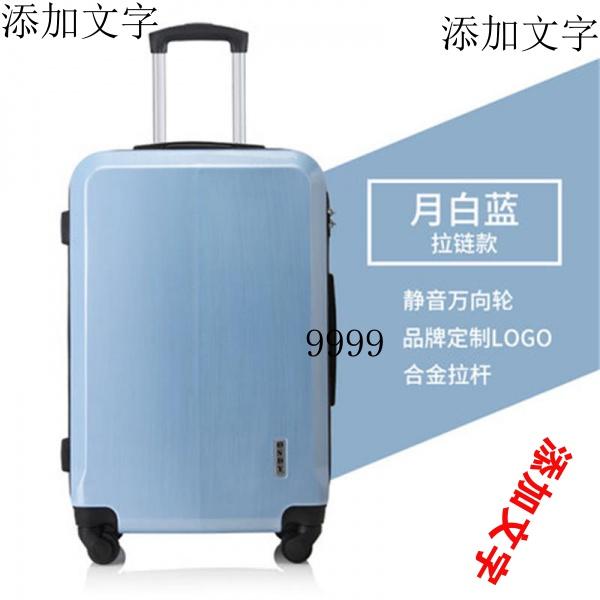 Osdy กระเป๋าเดินทางขนาดเล็ก 20 นิ้ว 26 รหัสผ่าน 28 นิ้ว 24 นิ้ว