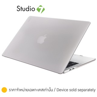 Uniq Casing for MacBook Pro13 inch (2020) Husk Pro Claro เคสแมคบุ๊ค by Studio7