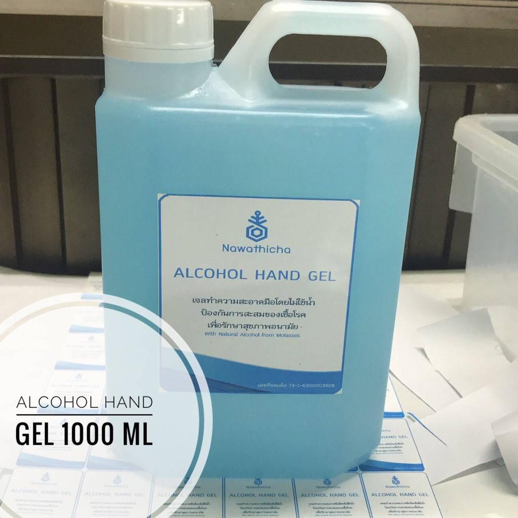 เจลล้างมือ 1000 ml. แอลกอฮอล์เจล ทำความสะอาดมือโดยไม่ต้องใช้น้ำ เจลล้างมือ เจลล้างมือ เจลแอลกอฮอล์ฆ่าเชื้อ 1ลิตร #เจลล้