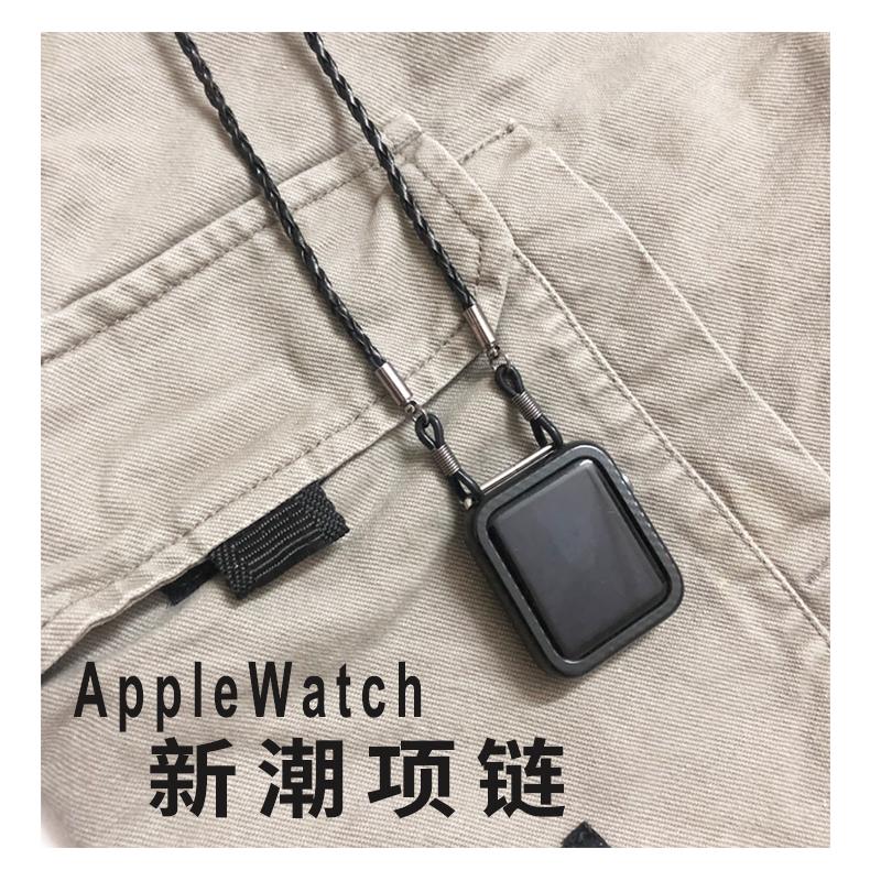 สร้อยคอสายคล้องโซ่สําหรับ Applewatch 4 Iwatch