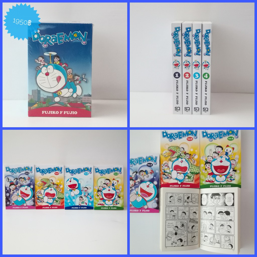Doraemon Box 4 books