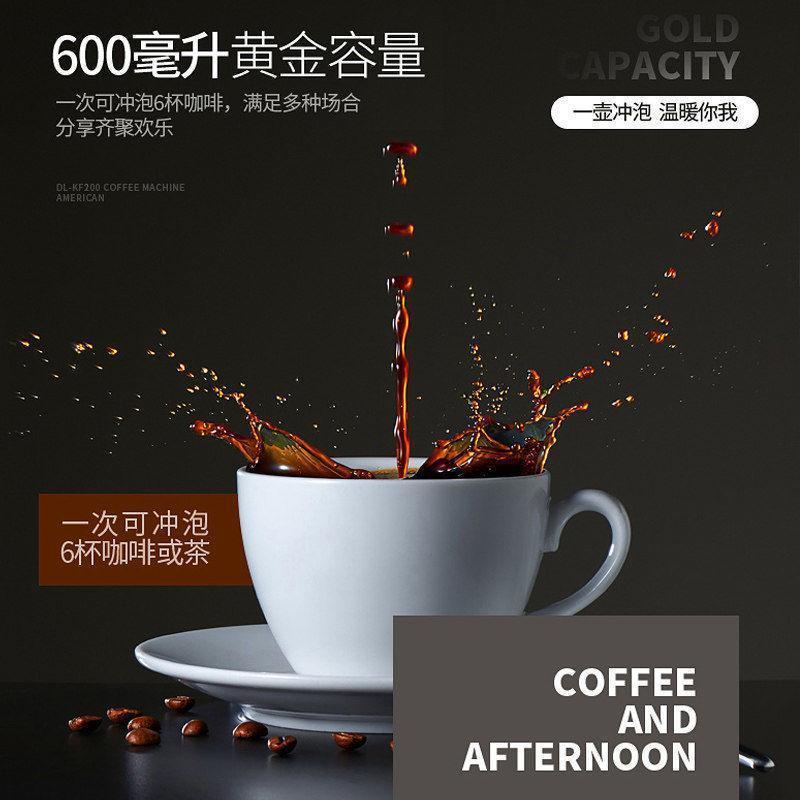moka pot Donglingทำอาหารเครื่องชงกาแฟบ้าน อัตโนมัติขนาดเล็กมินิประเภทอเมริกันหยดเครื่องชงกาแฟต้มกาน้ำชาKF200【10เดือน9Day