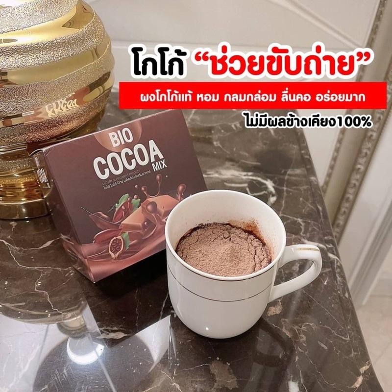 แท้ 100 💯 Bio cocoa mix 1กล่อง