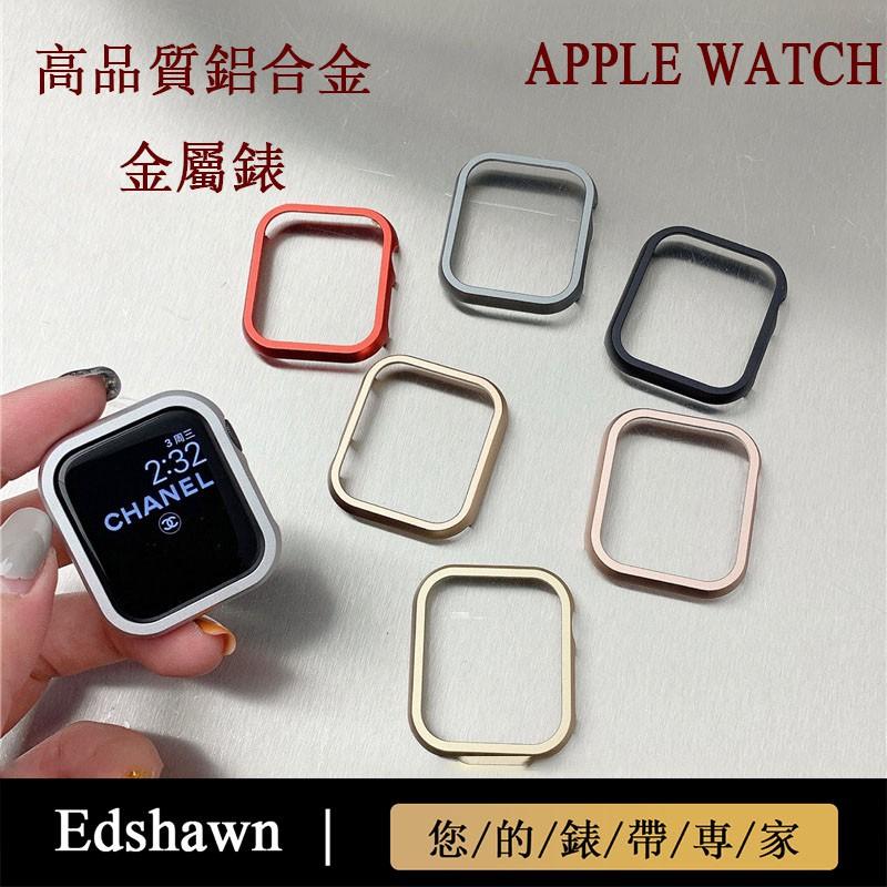 เคสป้องกันสําหรับ Applewatch12345