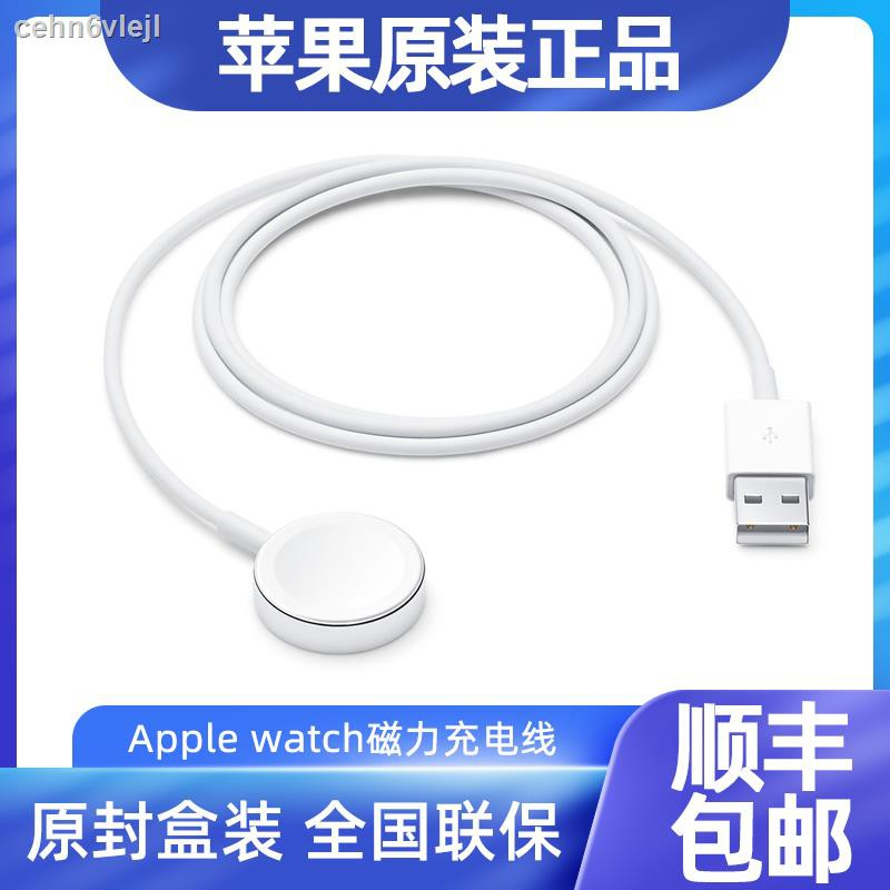 ถูกที่สุด♂[ของแท้ดั้งเดิม] สายชาร์จ Apple watch series6 ฐานไร้สาย applewatch1 รุ่น 2 แบบพกพา 3 แม่เหล็ก iwatch5 SE สา