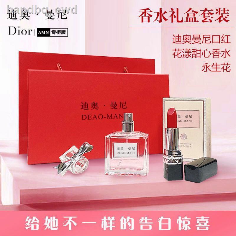 Dior ลิปสติก☈▬AWN Dior Manny Lipstick 999 Moisturizing Matte 520 Lasting Girlfriend Valentine s Day Gift