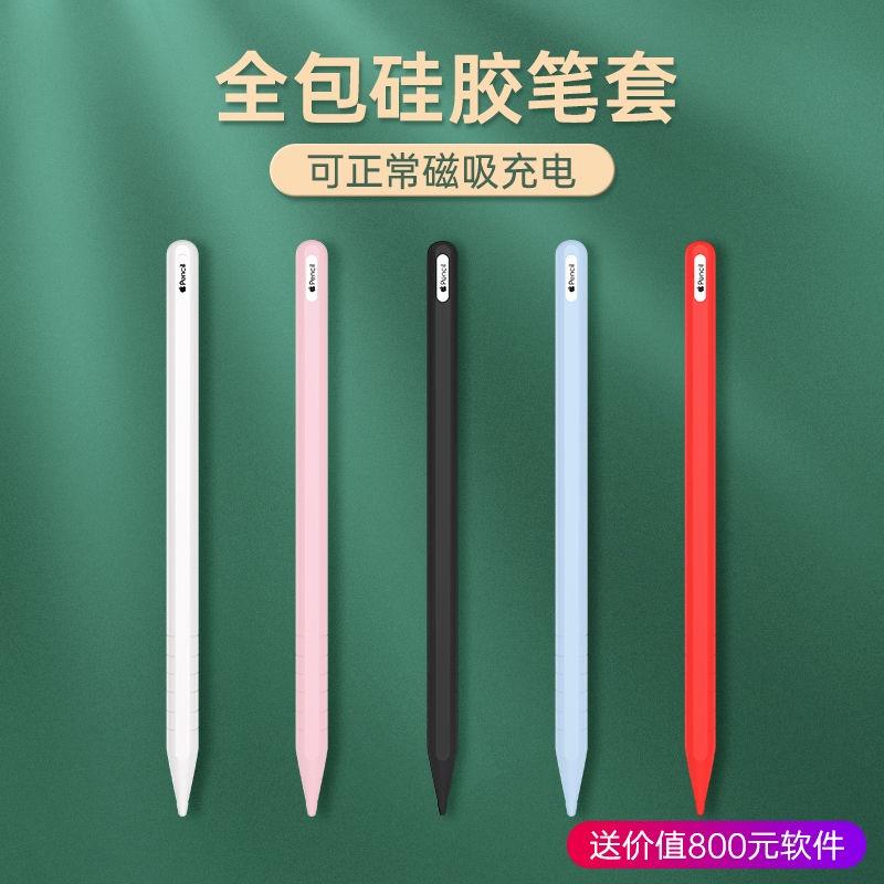 ปากกาไอแพด air4🖊ปากกาไอแพด goojodoq🖊ปากกาไอแพด2🖊❀ปลอกปากกา Applepencil ซิลิโคนรุ่นที่สองฝาครอบป้องกันซิลิโคน ปากกา Ap