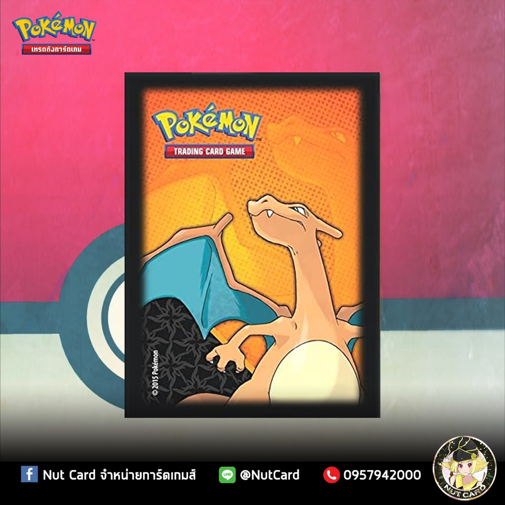 [Sleeve] Pokemon TCG Charizard